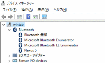 Bluetooth 認識